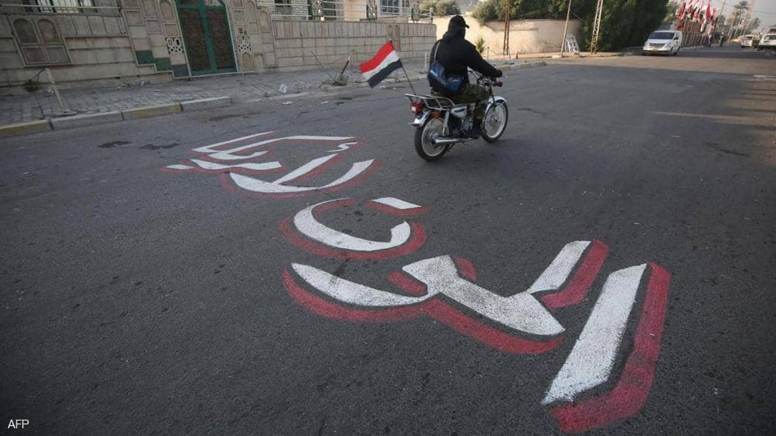 Mỹ sẵn sàng đối phó với các cuộc tấn công của Iran ở Iraq