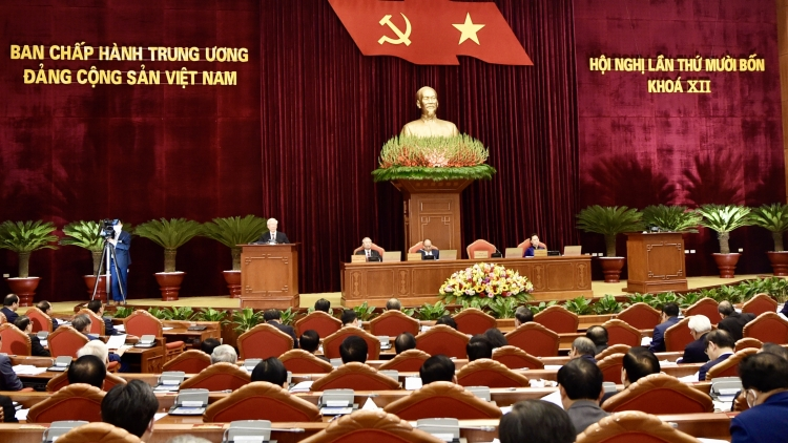Thông cáo Phiên bế mạc Hội nghị Trung ương 14