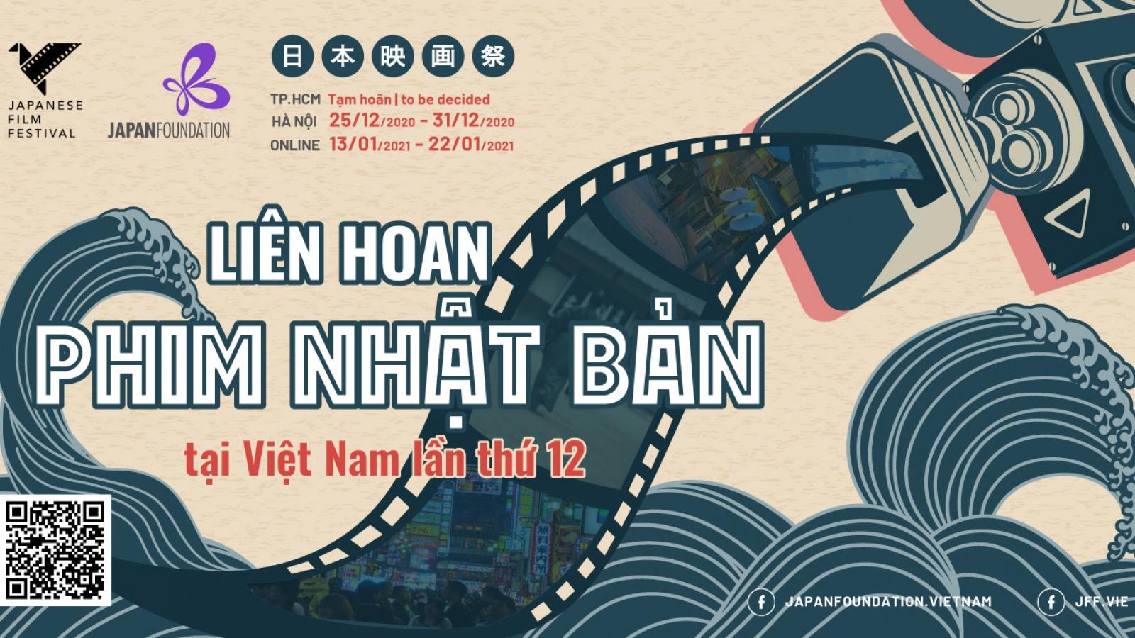 Liên hoan phim Nhật Bản tại Việt Nam lần thứ 12 công chiếu tại rạp và trực tuyến