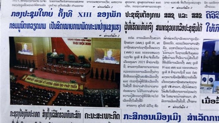 13th Congress marks CPV's strong development: Lao newspaper
