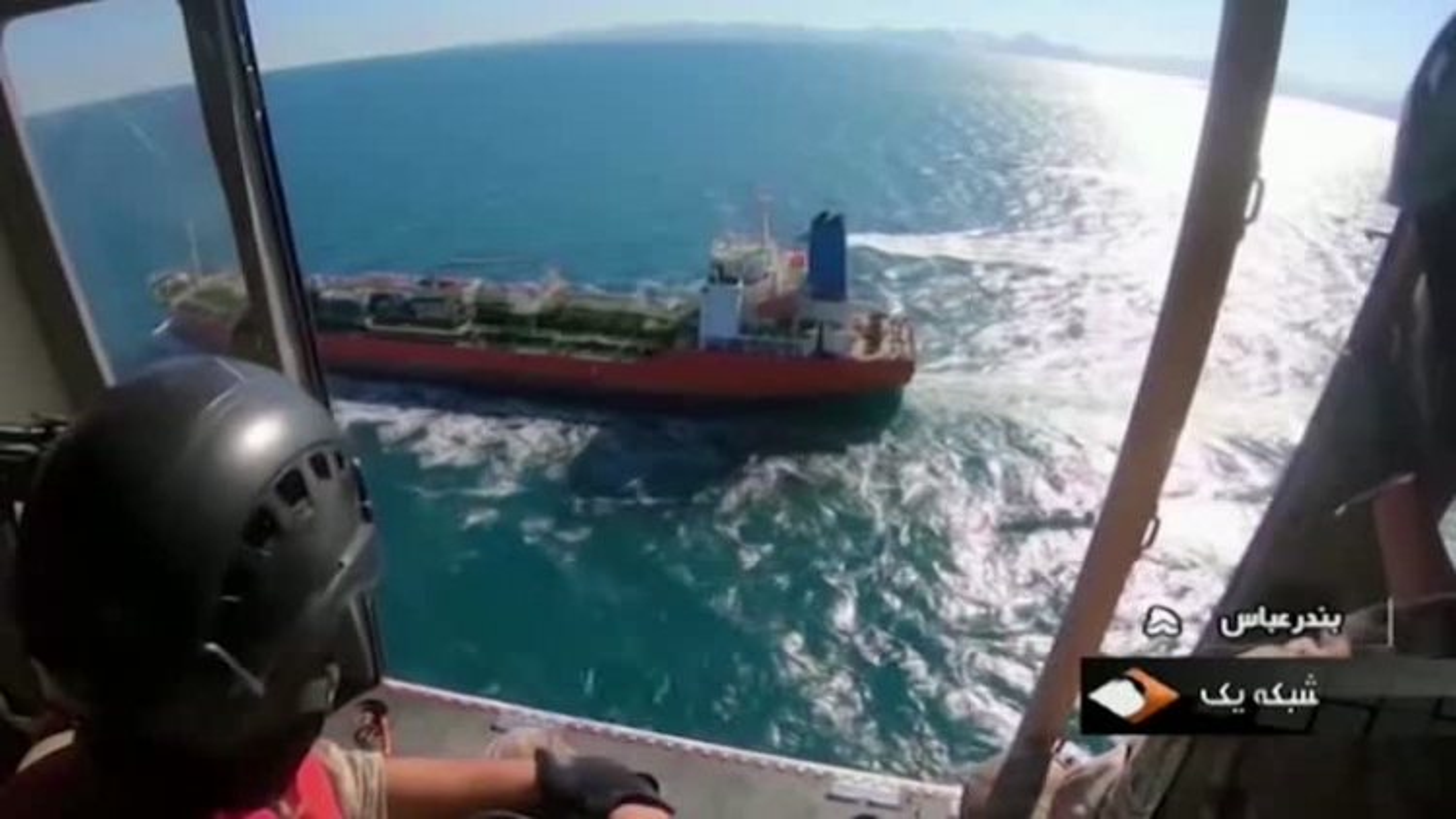Iran bác bỏ việc bắt giữ tàu Hàn Quốc và thủy thủ đoàn làm con tin