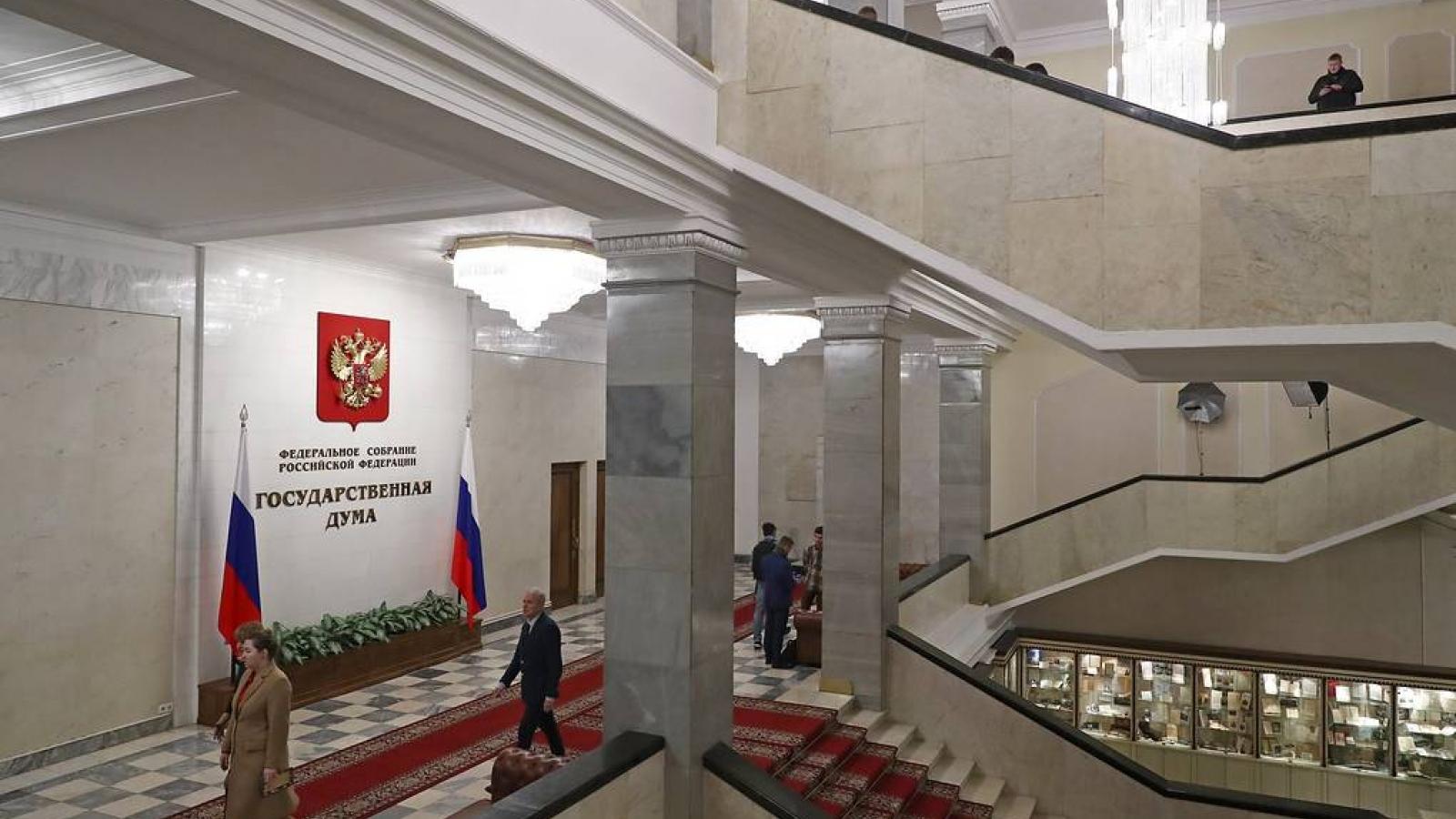 Duma quốc gia Ngaphê chuẩn thỏa thuậngia hạn Hiệp ước START-3