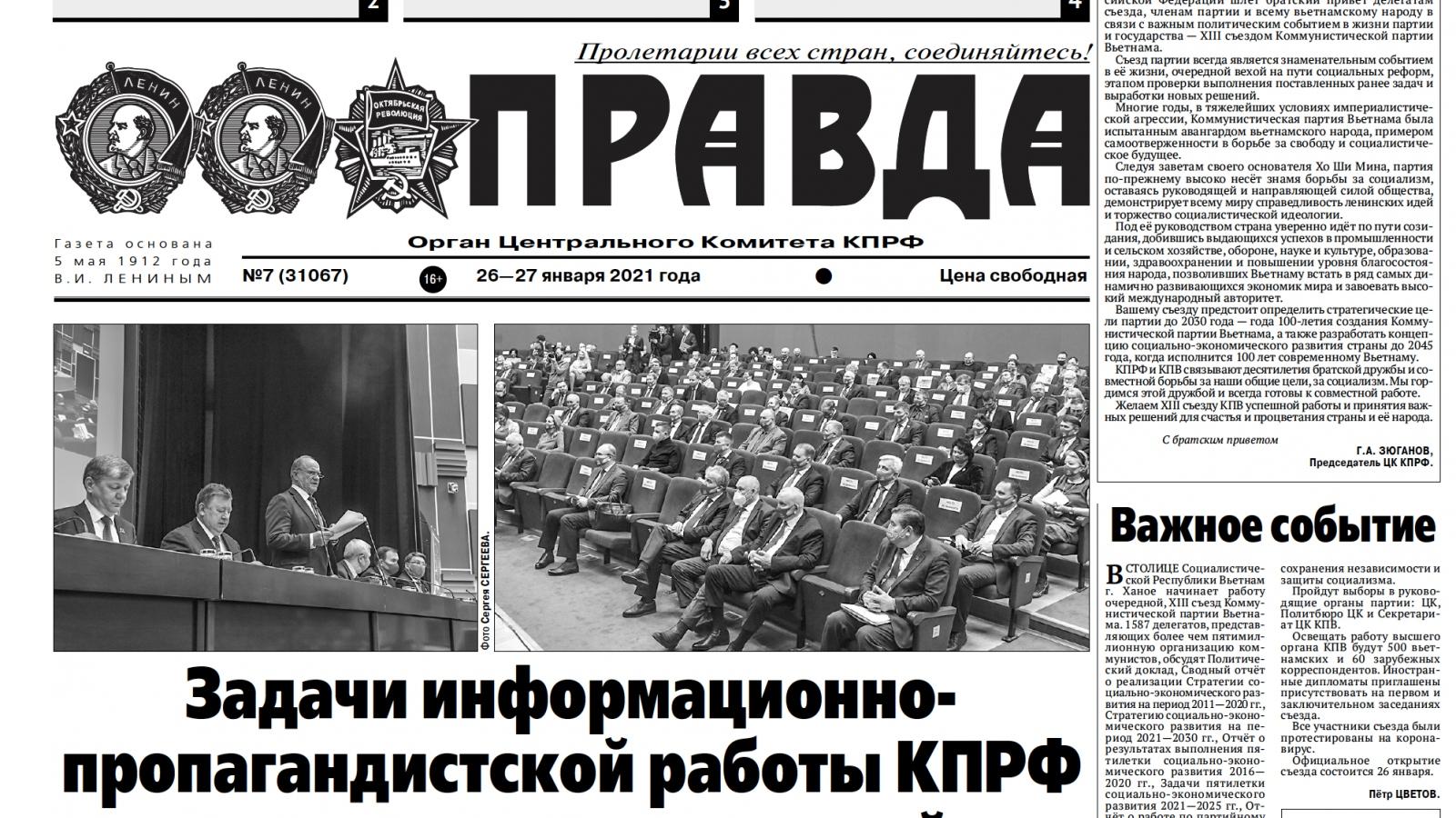 Báo chí Nga ca ngợi Việt Nam phát triển kinh tế năng động, uy tín quốc tế cao