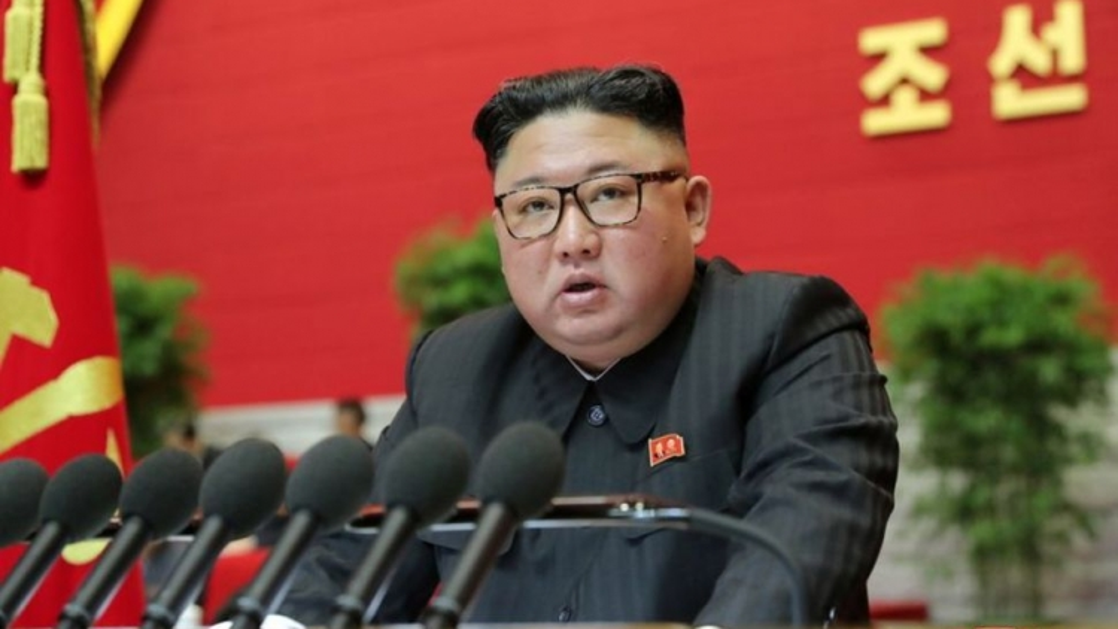 Triều Tiên cải tổ Nội các sau Đại hội Đảng Lao động