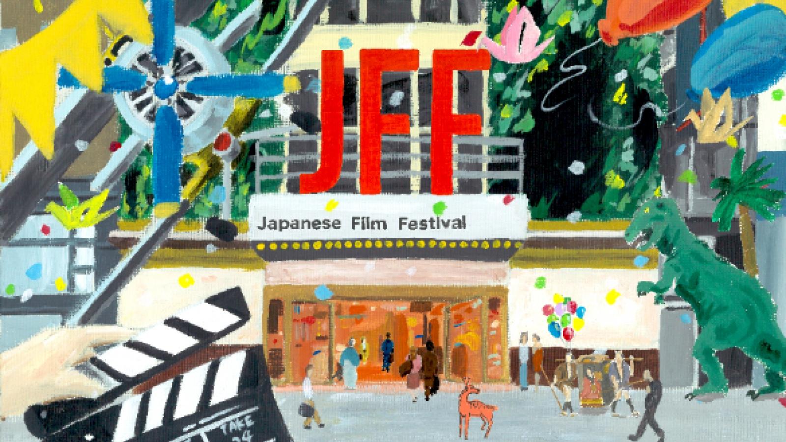 Liên hoan phim Nhật Bản trực tuyến không giới hạn số lượng khán giả