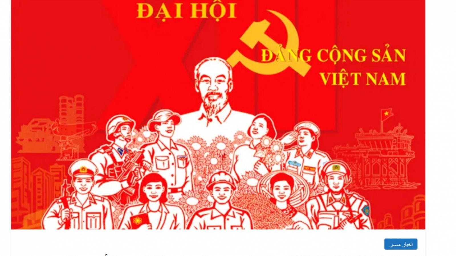 Vietnam's Renewal achievements grab Egyptian headlines
