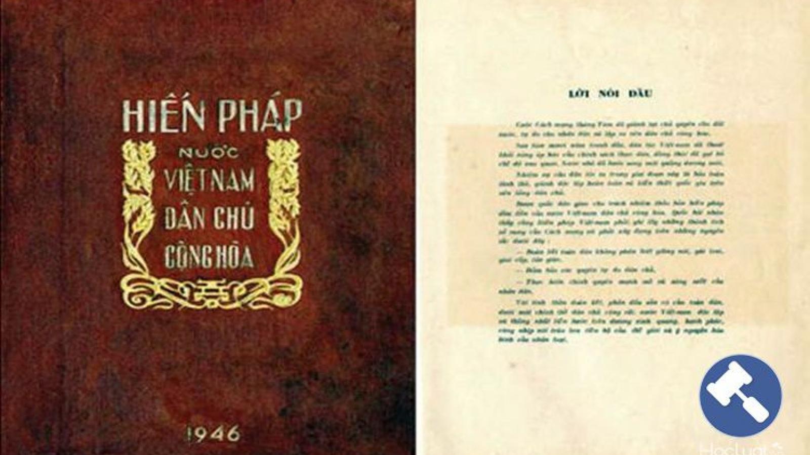 Hiến pháp năm 1946: Bản Hiến pháp dân chủ, tiến bộ