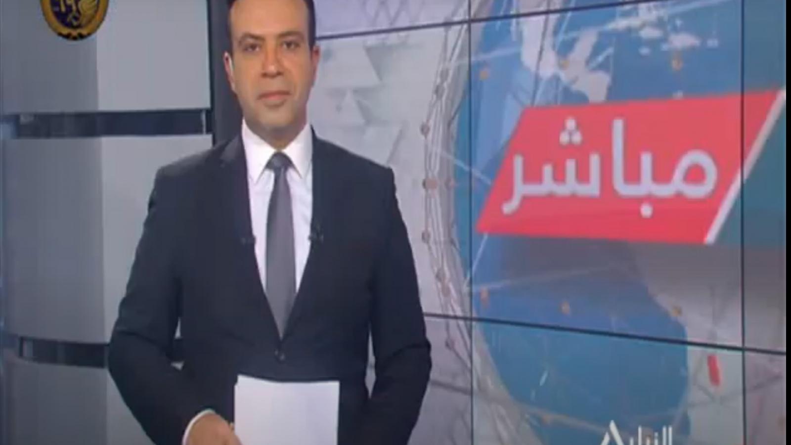 Truyền thông Ai Cập đưa tin Đại hội XIII của Đảng CSVN