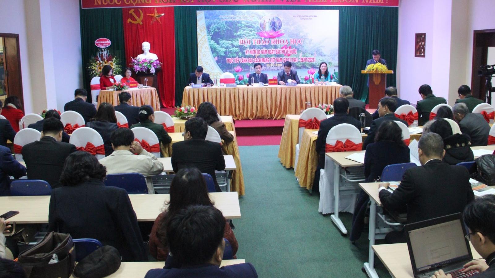 Hội thảo khoa học kỷ niệm 80 năm Bác Hồ về nước trực tiếp lãnh đạo Cách mạng Việt Nam