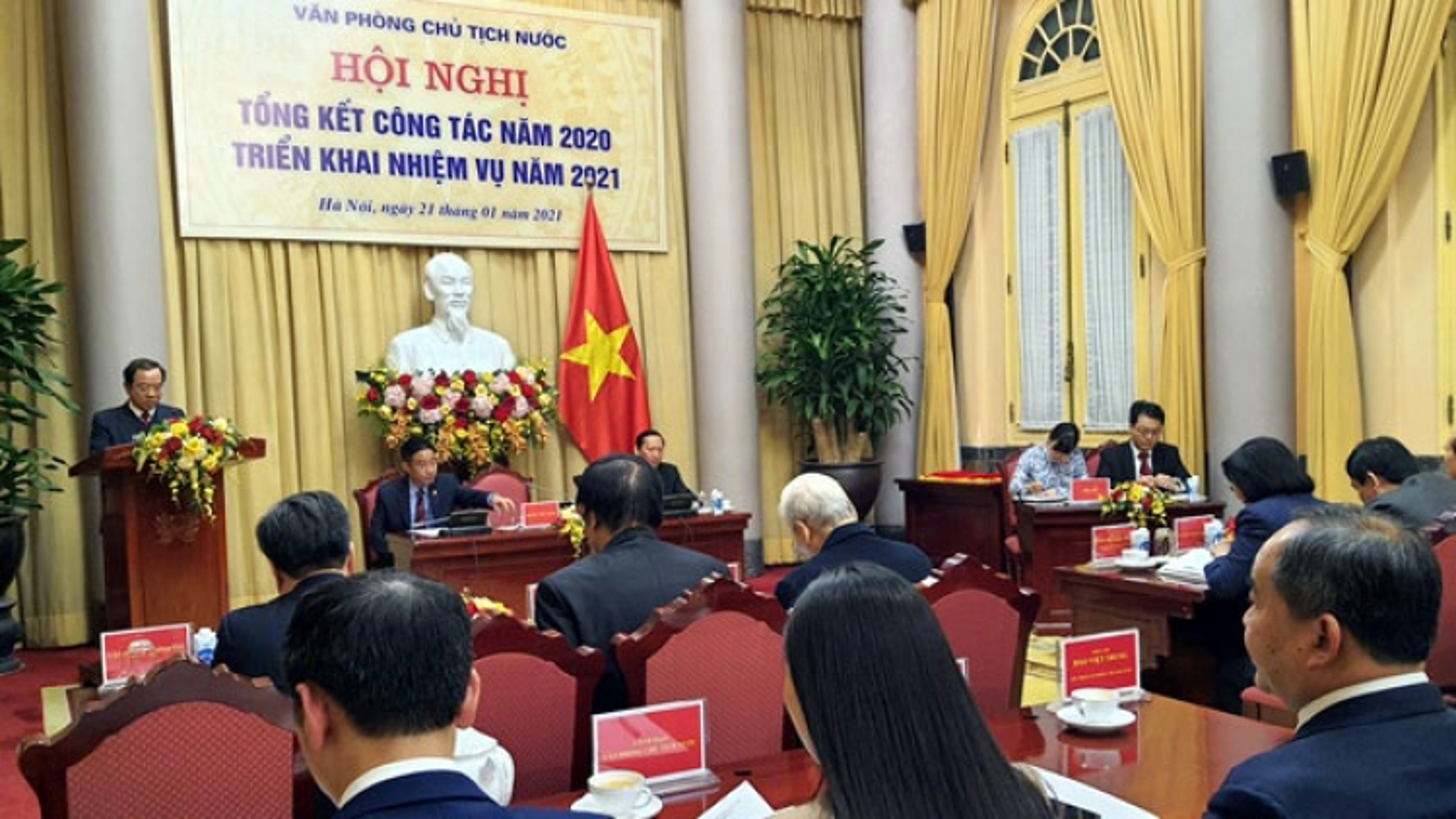 Tổng Bí thư dự Hội nghị triển khai nhiệm vụ 2021 của Văn phòng Chủ tịch nước
