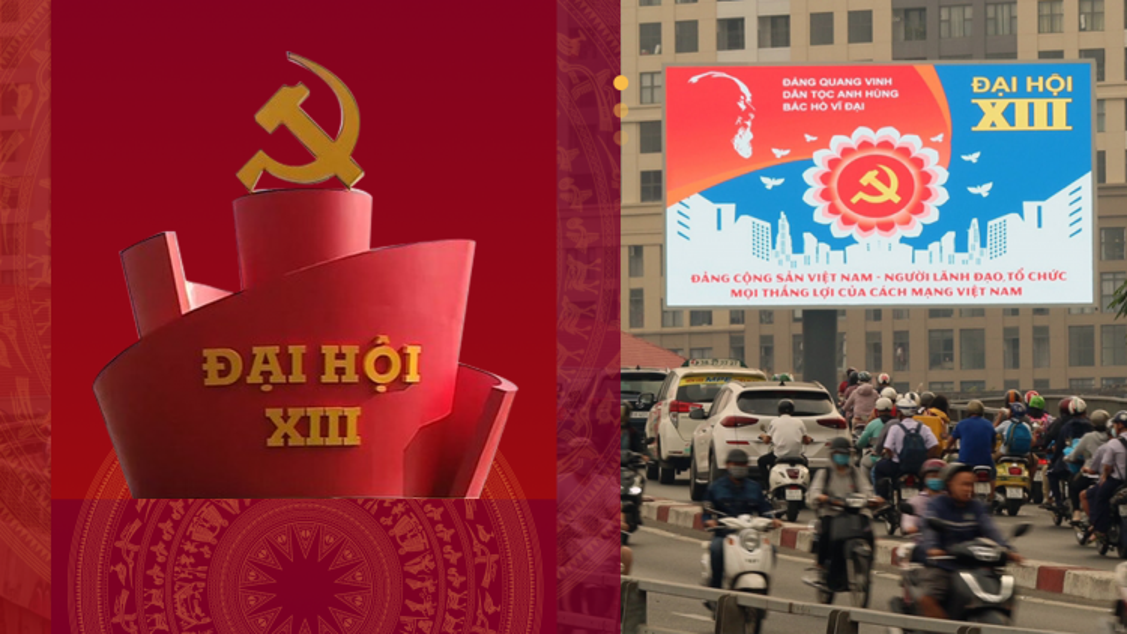 Đại hội đại biểu toàn quốc lần thứ XIII của Đảng: Tất cả đã sẵn sàng!