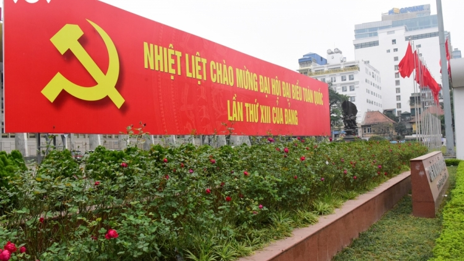 Hà Nội hoàn tất công tác trang trí phục vụ đại hội Đảng toàn quốc lần thứ XIII