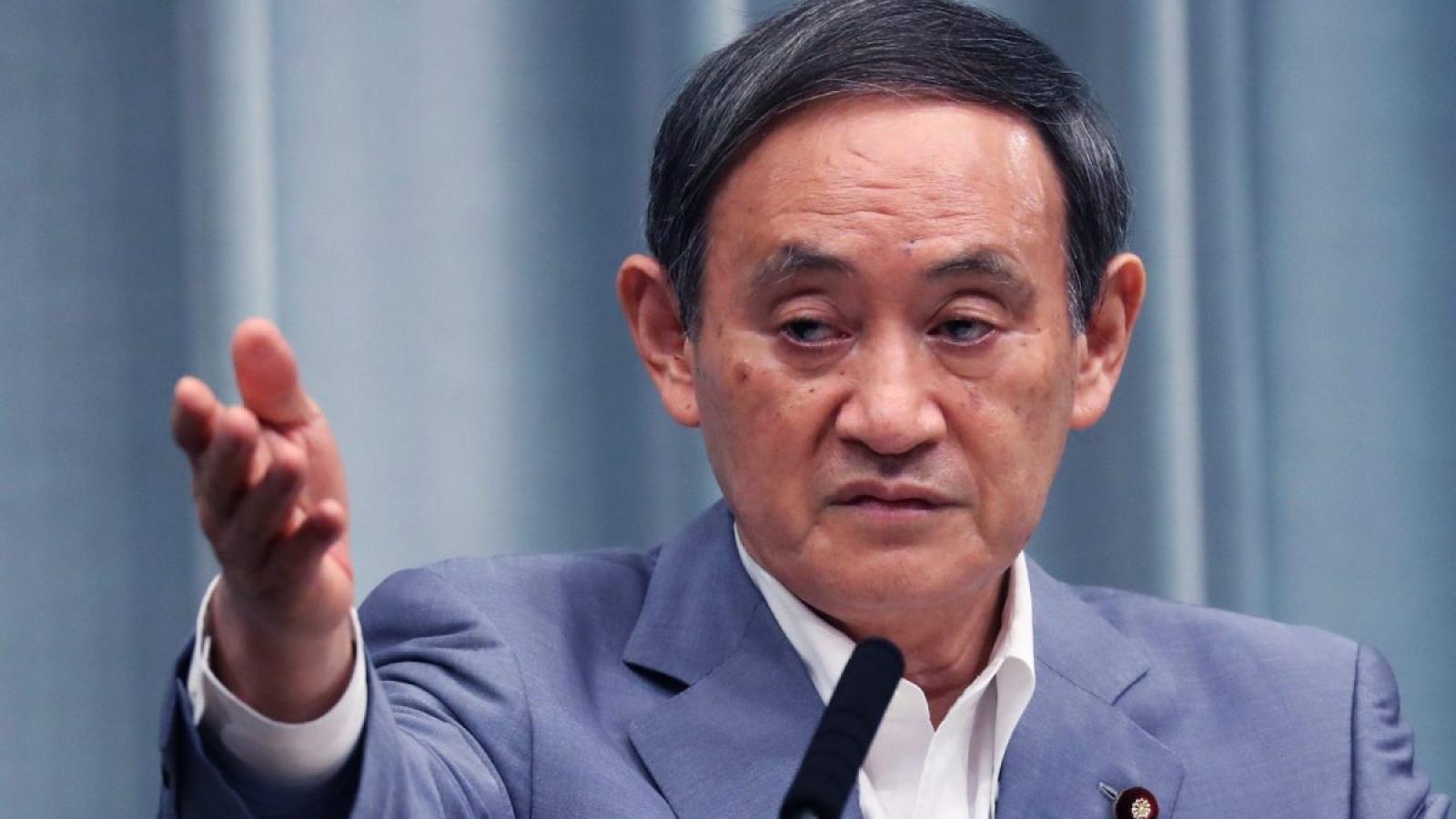 Quốc hội Nhật Bản họp bàn về ngân sách quốc gia cho năm tài khóa mới