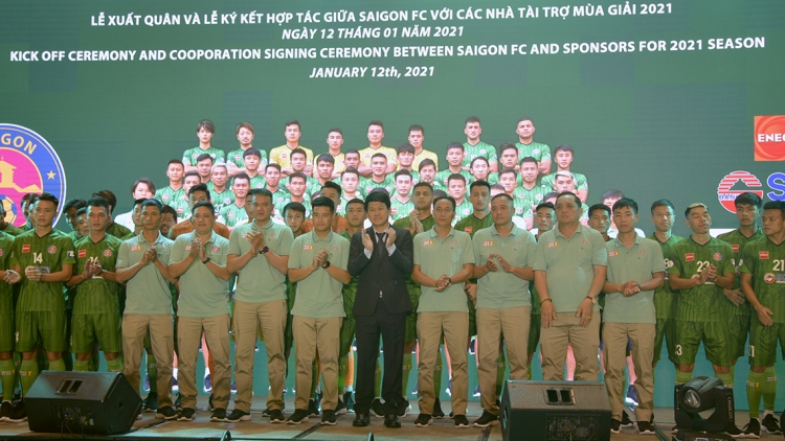 Chiêu mộ nhiều ngôi sao nhưng Sài Gòn FC chỉ đặt mục tiêu khiêm tốn