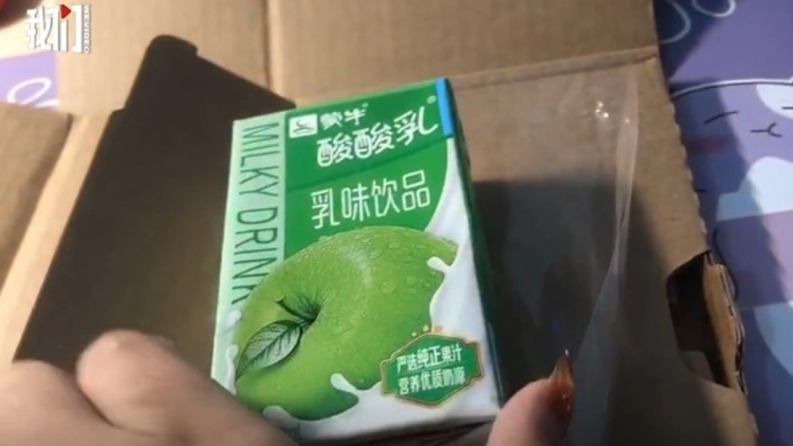 Mua iPhone 12 Pro Max trị giá 1.500 USD, nhận hộp sữa chua