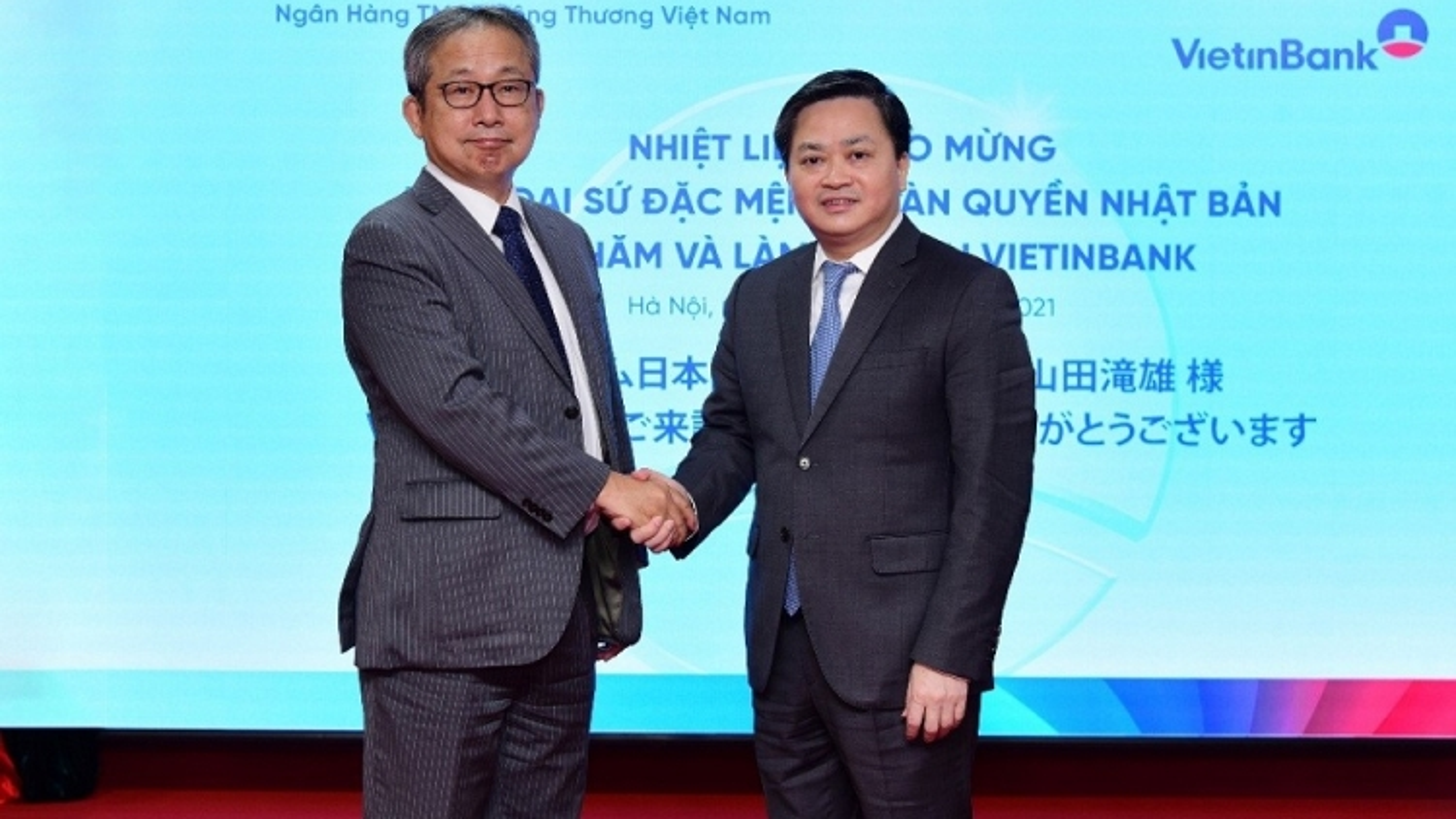 Đại sứ Đặc mệnh toàn quyền Nhật Bản thăm và làm việc tại VietinBank