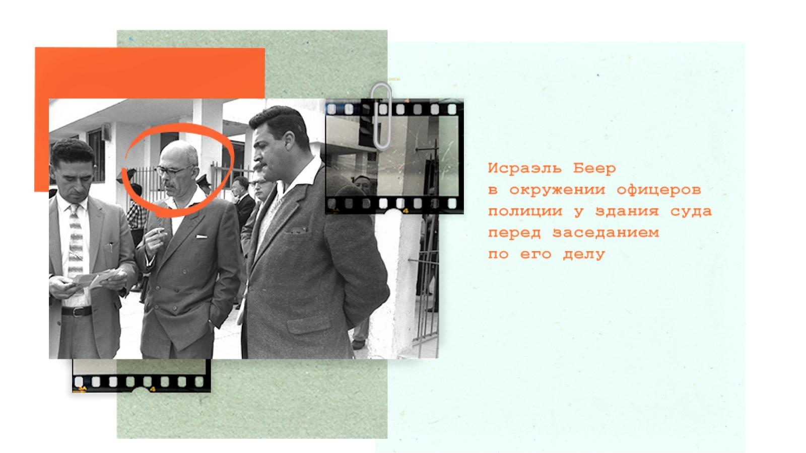 Chui sâu leo cao vào giới lãnh đạo Israel, tình báo Liên Xô đoạt được nhiều bí mật NATO