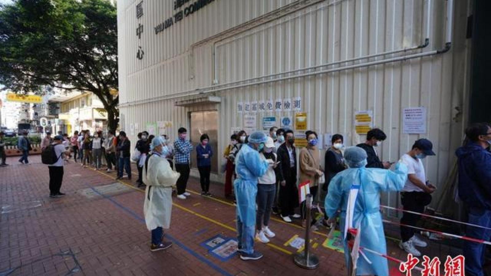 Số ca mắc Covid-19 tại Hong Kong (Trung Quốc) tăng vọt trở lại