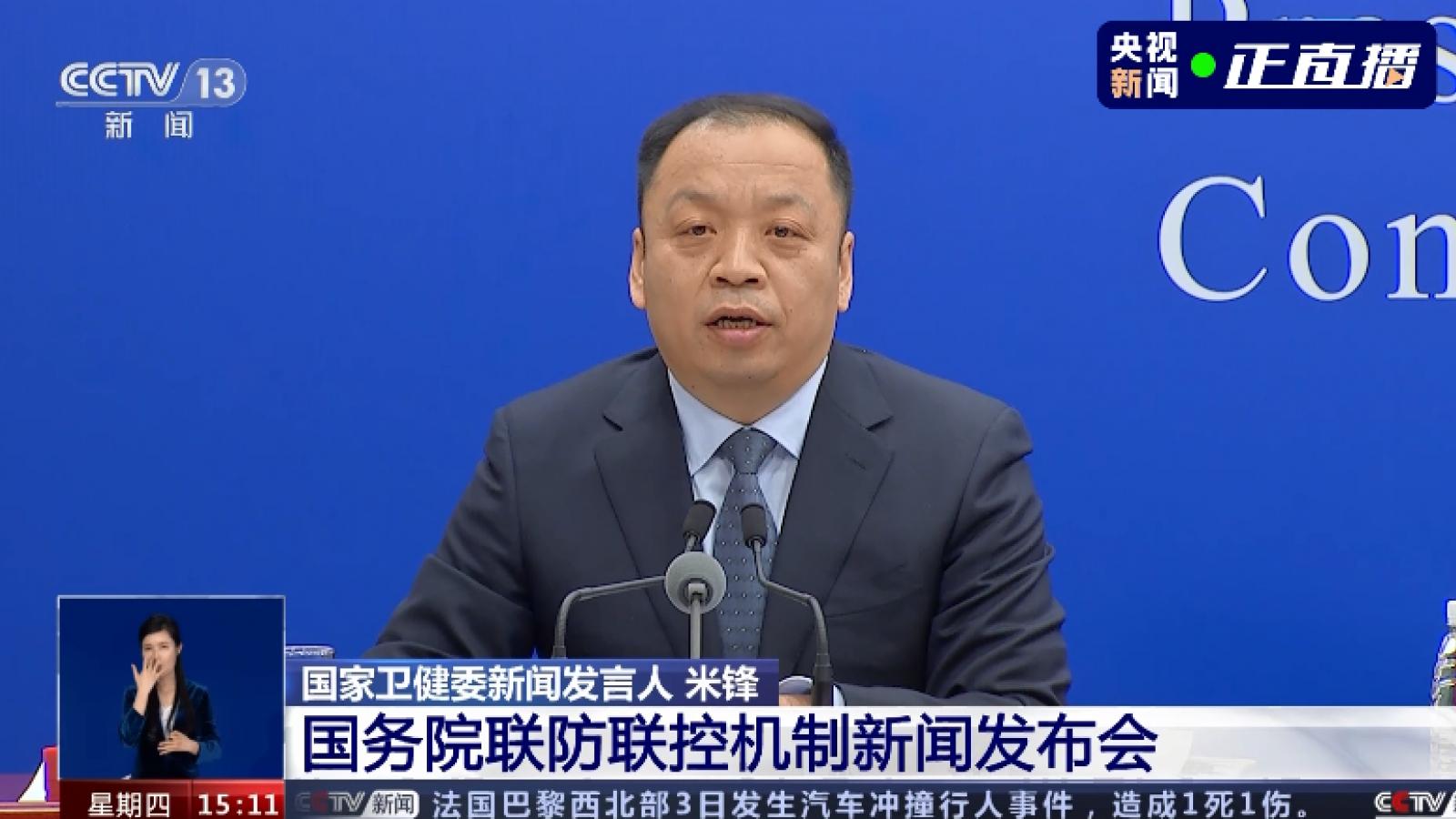 Hơn 31 triệu người ở Trung Quốc đã được tiêm vaccine Covid-19