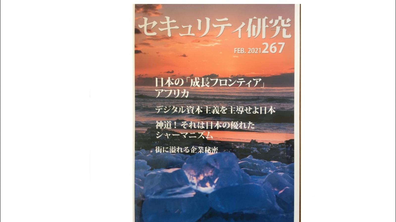 Tạp chí Nhật Bản: Việt Nam là điểm sáng của kinh tế thế giới trong năm 2021