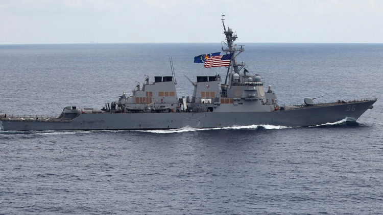 Lần đầu tiên dưới thời Biden, tàu khu trục Mỹ áp sát quần đảo Hoàng Sa
