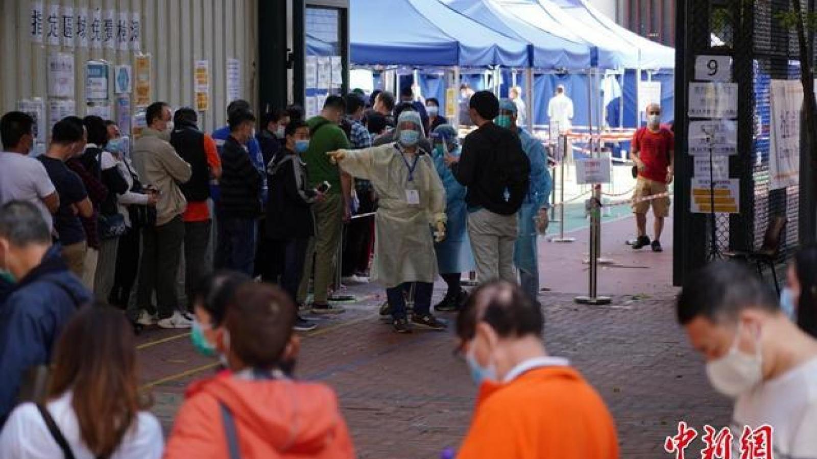 Hong Kong (Trung Quốc) bắt đầu tiêm vaccine ngừa Covid-19 từ 26/2