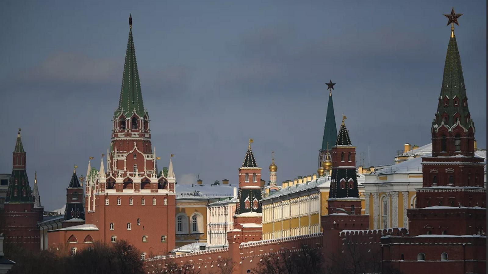 Chính trường Nga dậy sóng trước tuyên bố và cáo cuộc từ phía Mỹ