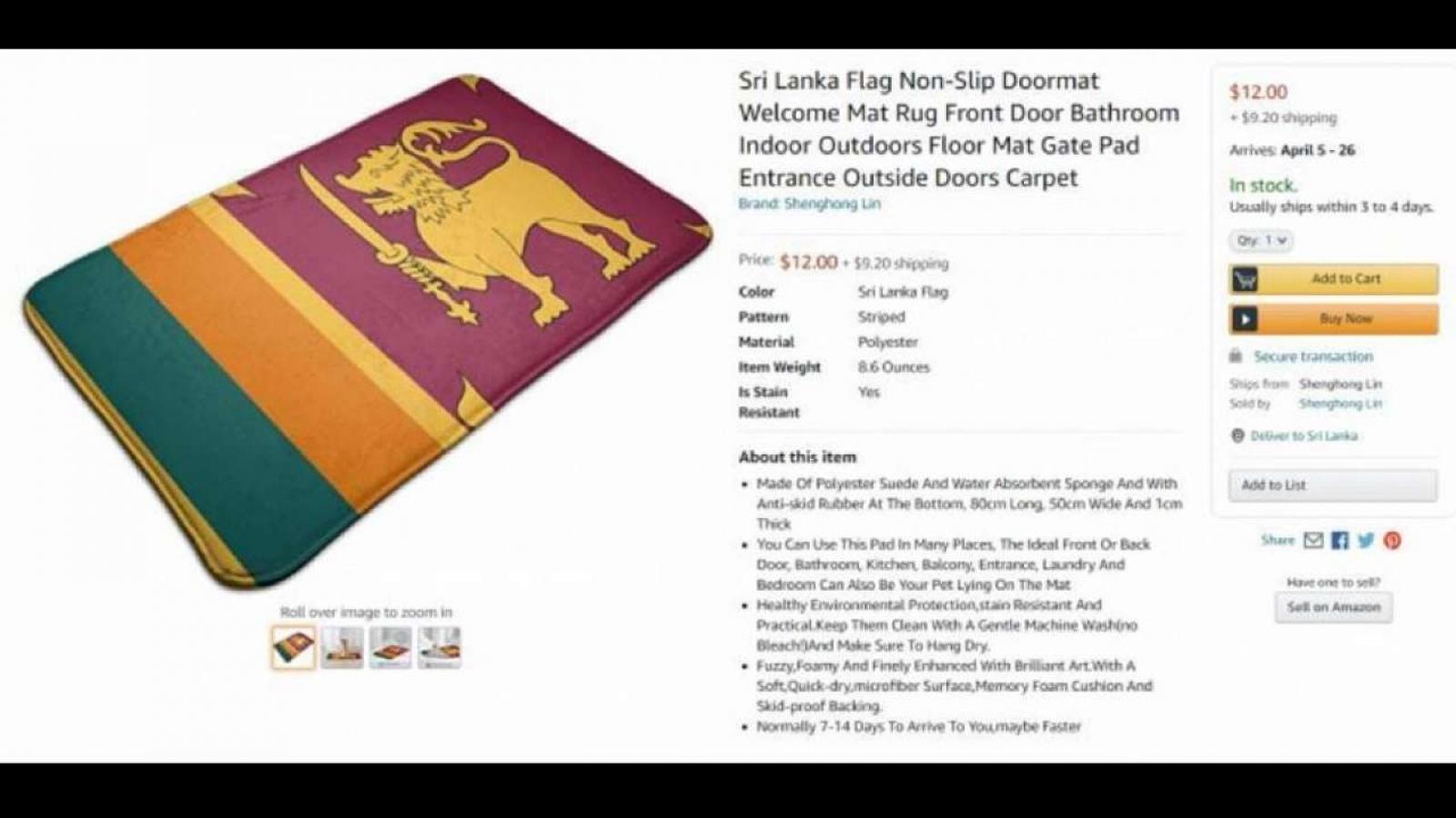 Quảng cáo thảm chùi chân mang hình quốc kỳ Sri Lanka bị gỡ khỏi trang Amazon