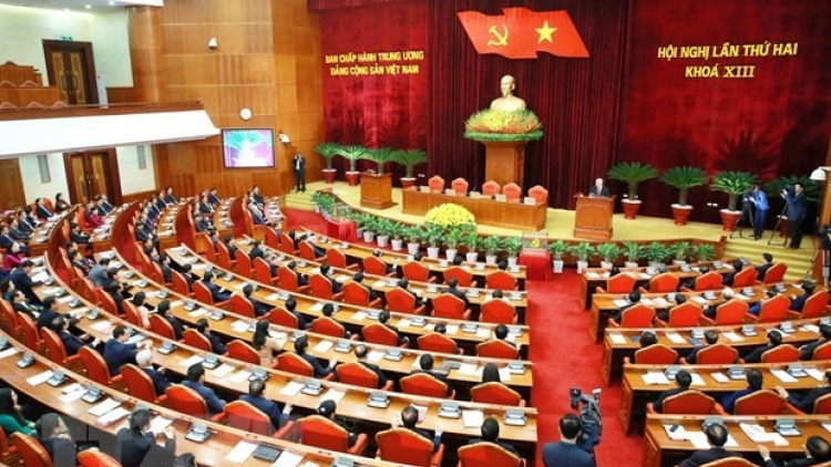 Announcement of 13th Party Central Committee's second plenum