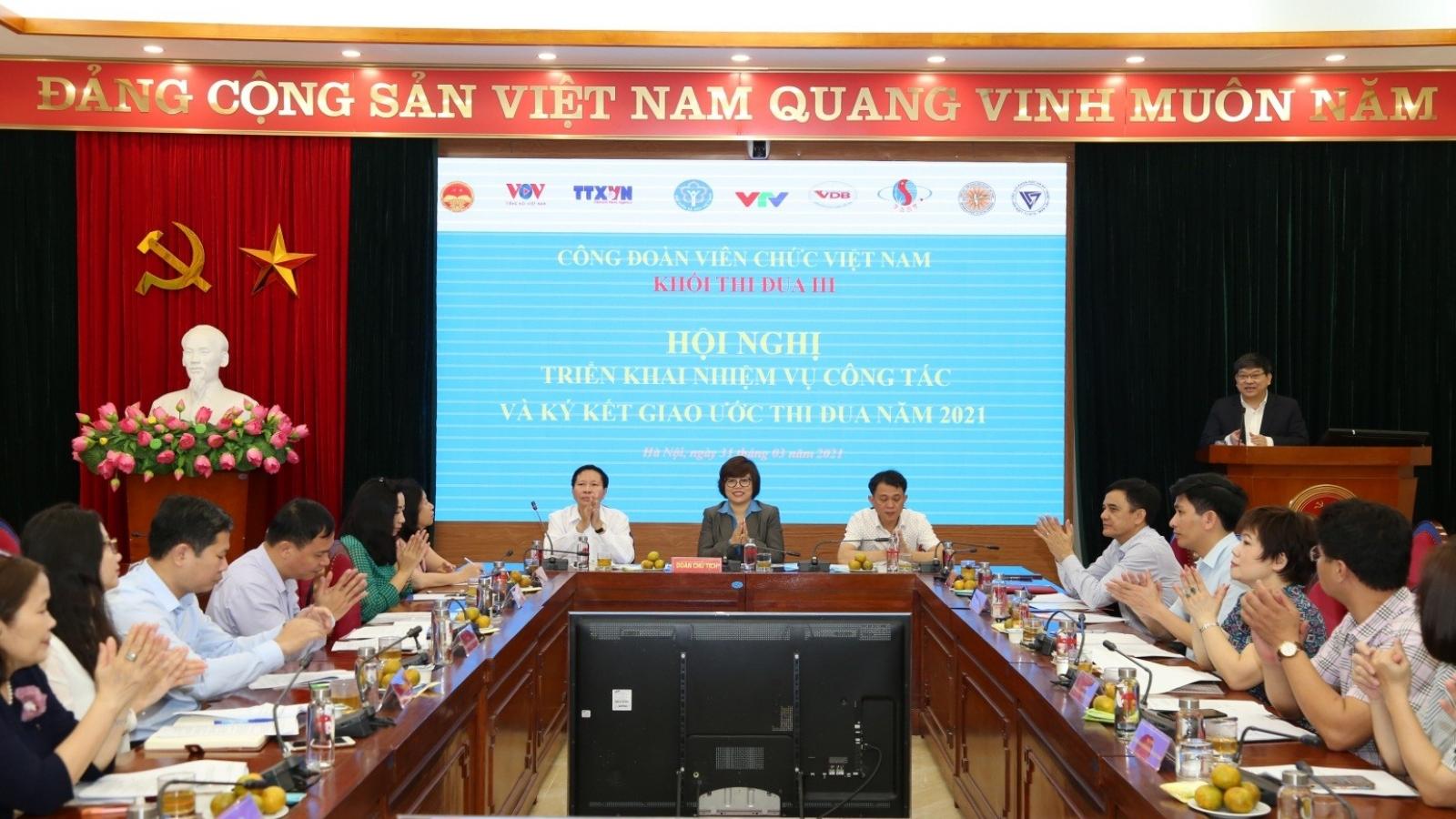 Công đoàn Viên chức Việt Nam ký kết giao ước thi đua năm 2021