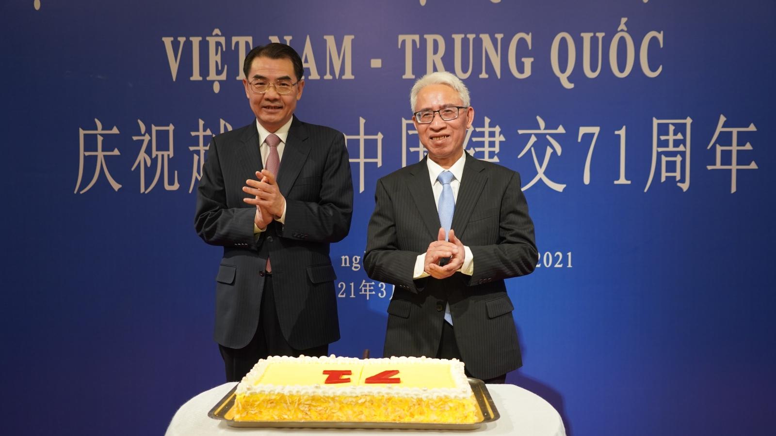 Kỷ niệm 71 năm thiết lập quan hệ ngoại giao Việt Nam - Trung Quốc