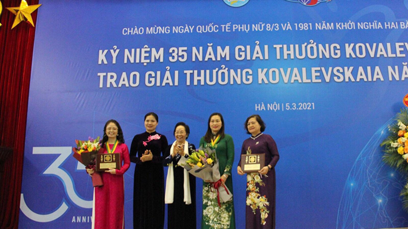 Female scientists receive Kovalevskaia Prize Award 2020