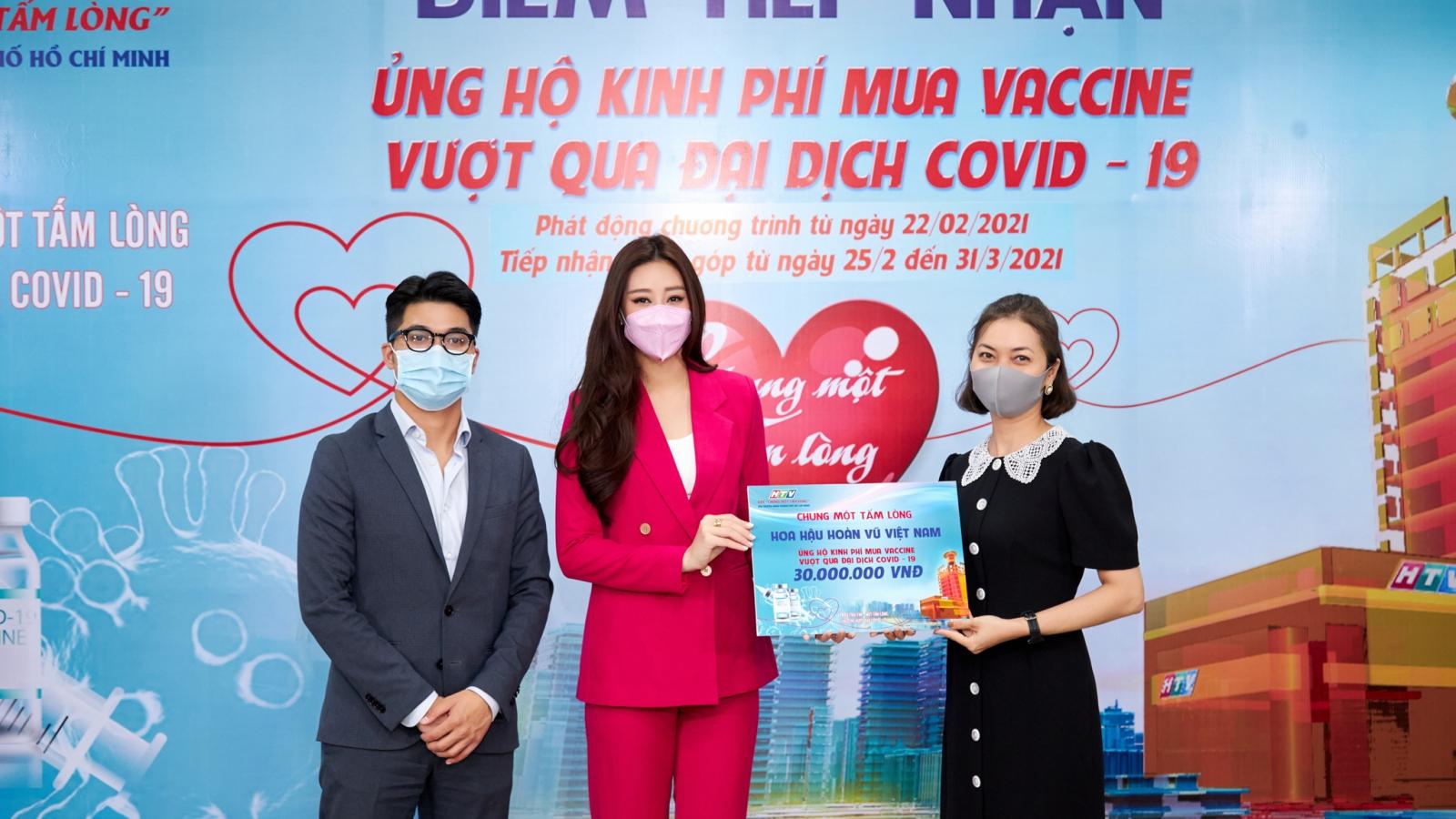 """Hoa hậu Khánh Vân đóng góp vào quỹ """"Chung một tấm lòng"""" chung tay đẩy lùi dịch Covid-19"""