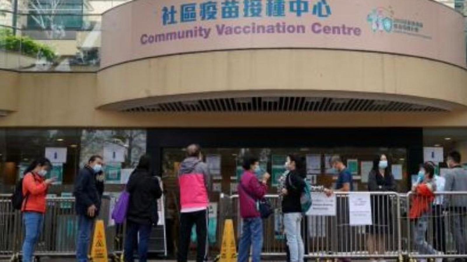 Thêm 1 trường hợp nguy kịch sau tiêm vaccine Sinovac ở Hong Kong (Trung Quốc)