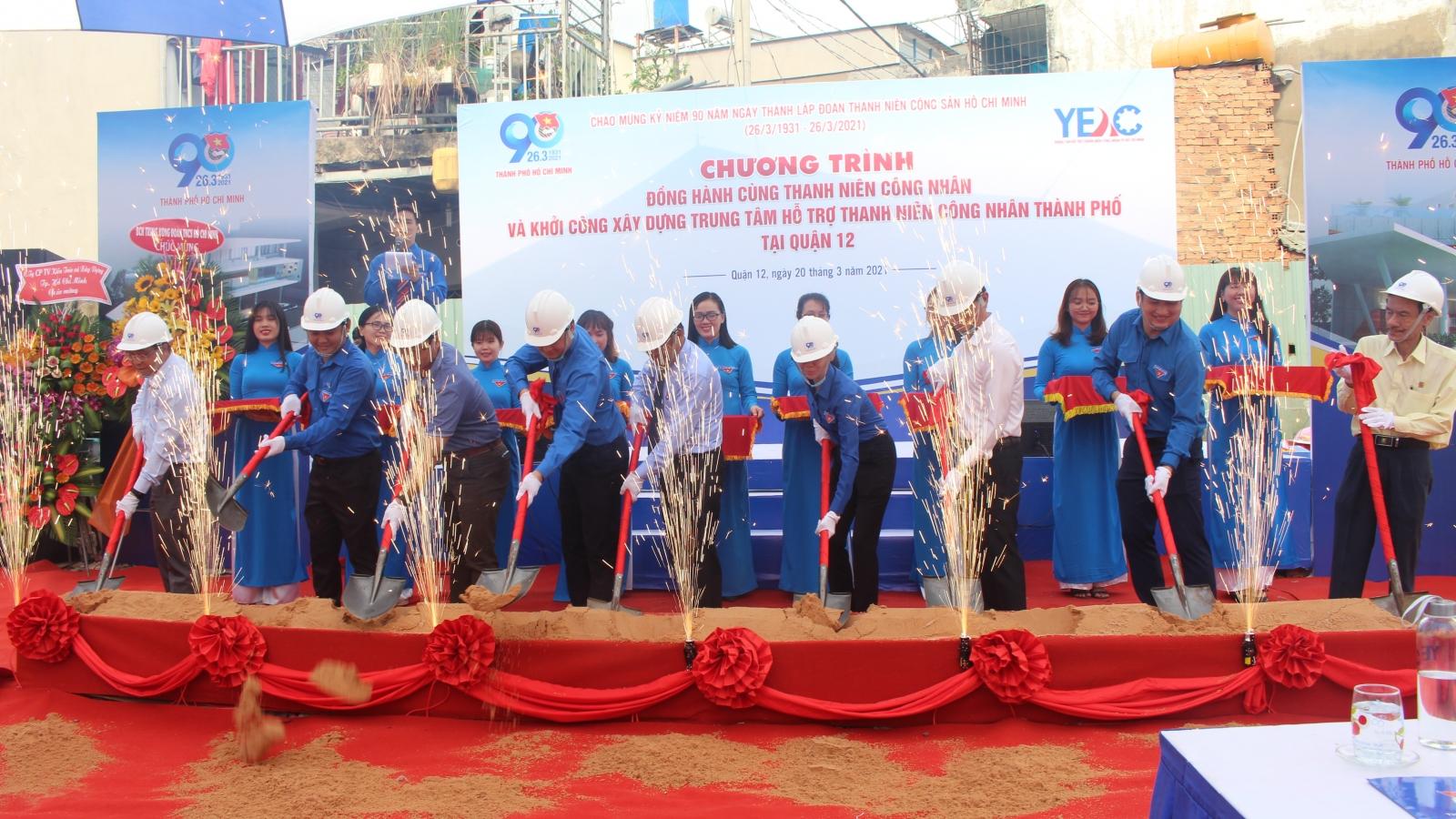 Nhiều hoạt động hỗ trợ công nhân trong tháng Thanh niên tại TP HCM