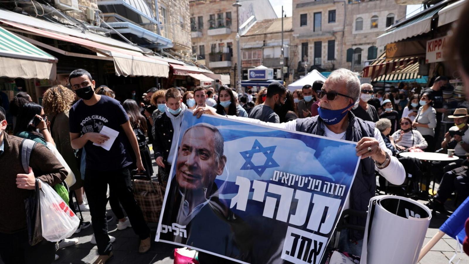 Israel đóng cửa biên giới với Gaza trước bầu cử