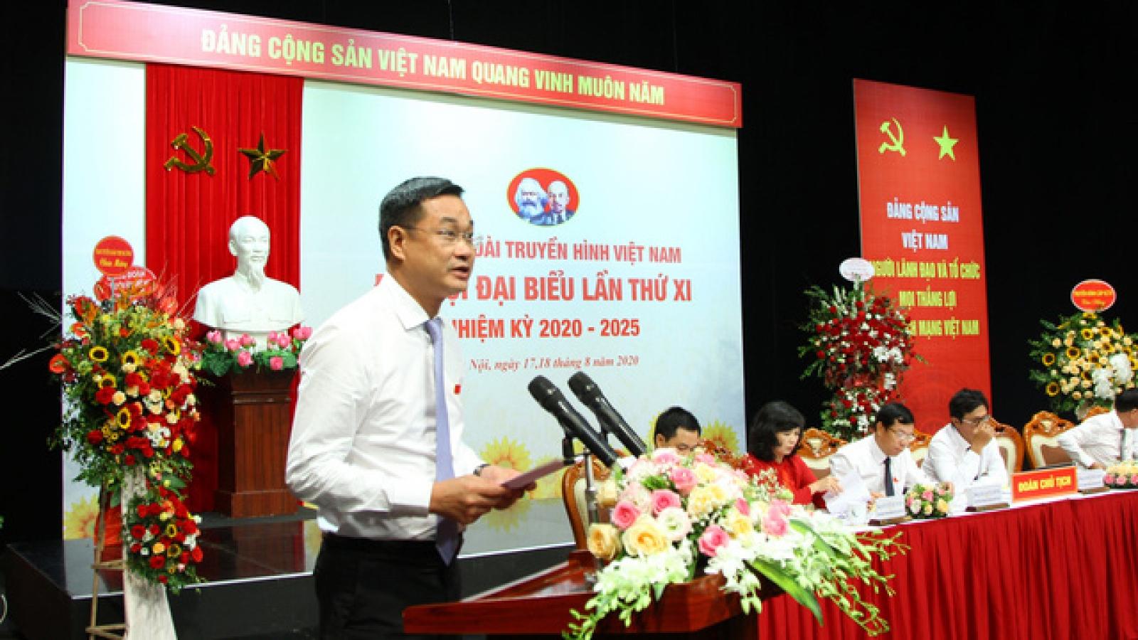 Ông Lê Ngọc Quang được bổ nhiệm làm Tổng Giám đốc VTV từ ngày 1/4