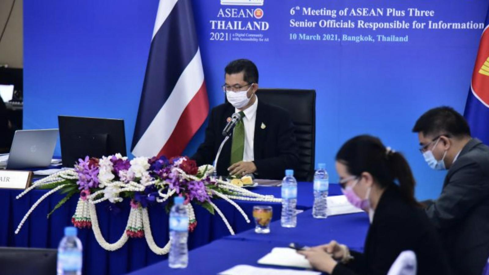 ASEAN thúc đẩy và nâng cấp các dịch vụ phát thanh, truyền hình