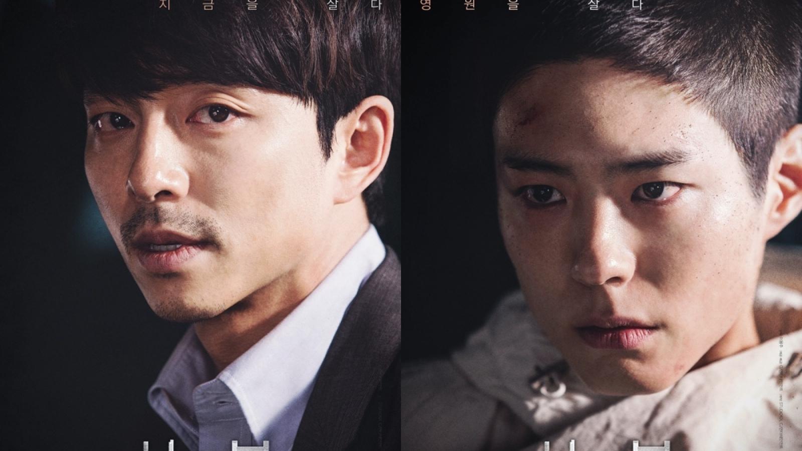 """Bom tấn của Park Bo Gum, Gong Yoo """"đổ bộ"""" màn ảnh Việt tháng 4"""