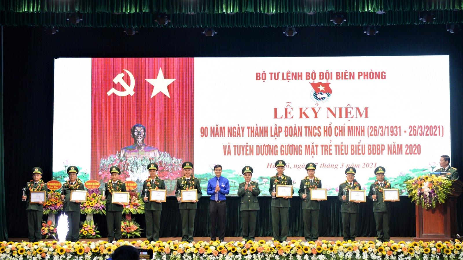 Bộ đội Biên phòng kỷ niệm 90 năm ngày thành lập Đoàn