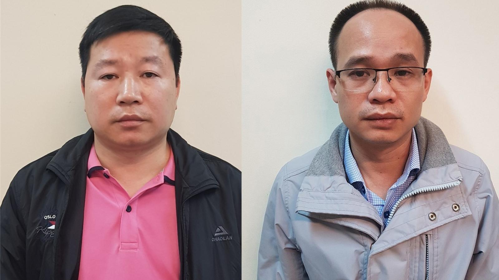 Đề nghị truy tố Phó Chi cục trưởng Chi cục Hải quan cửa khẩu Chi Ma, Lạng Sơn