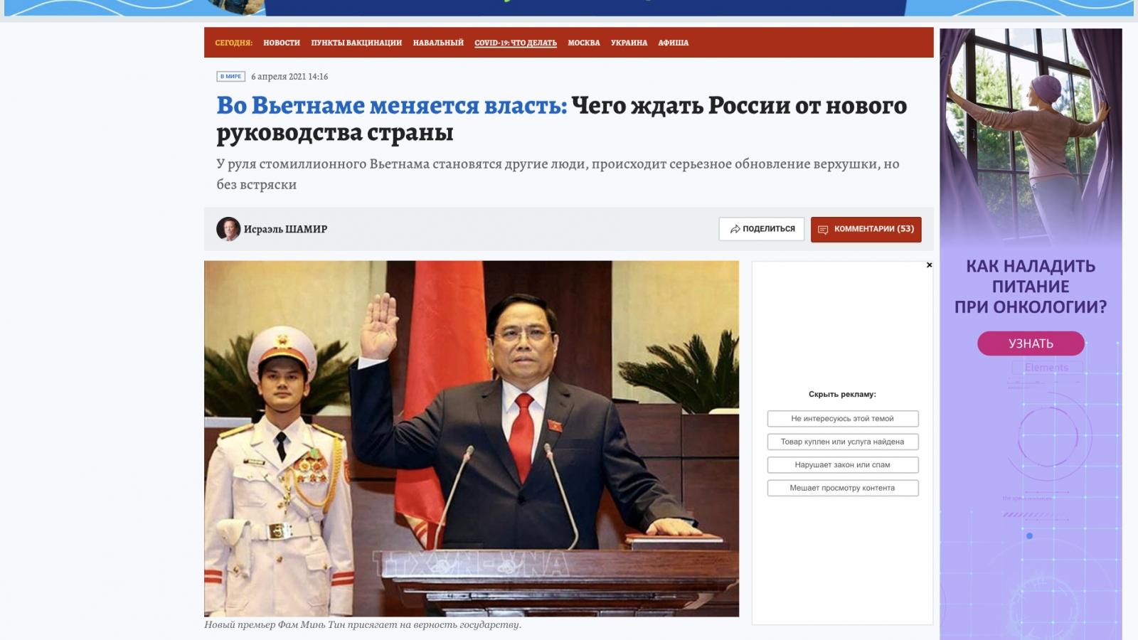Chuyên gia Nga: Thủ tướng Phạm Minh Chính là một chính khách quyết đoán