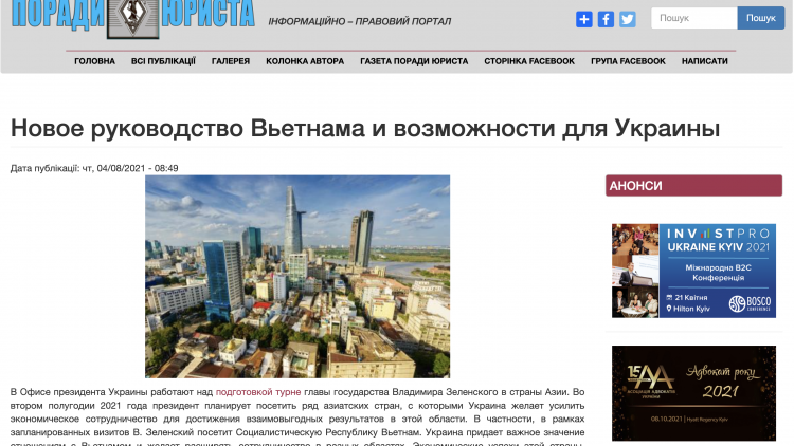 Báo chí Ukraine đánh giá cao thành công trong công tác nhân sự của Việt Nam