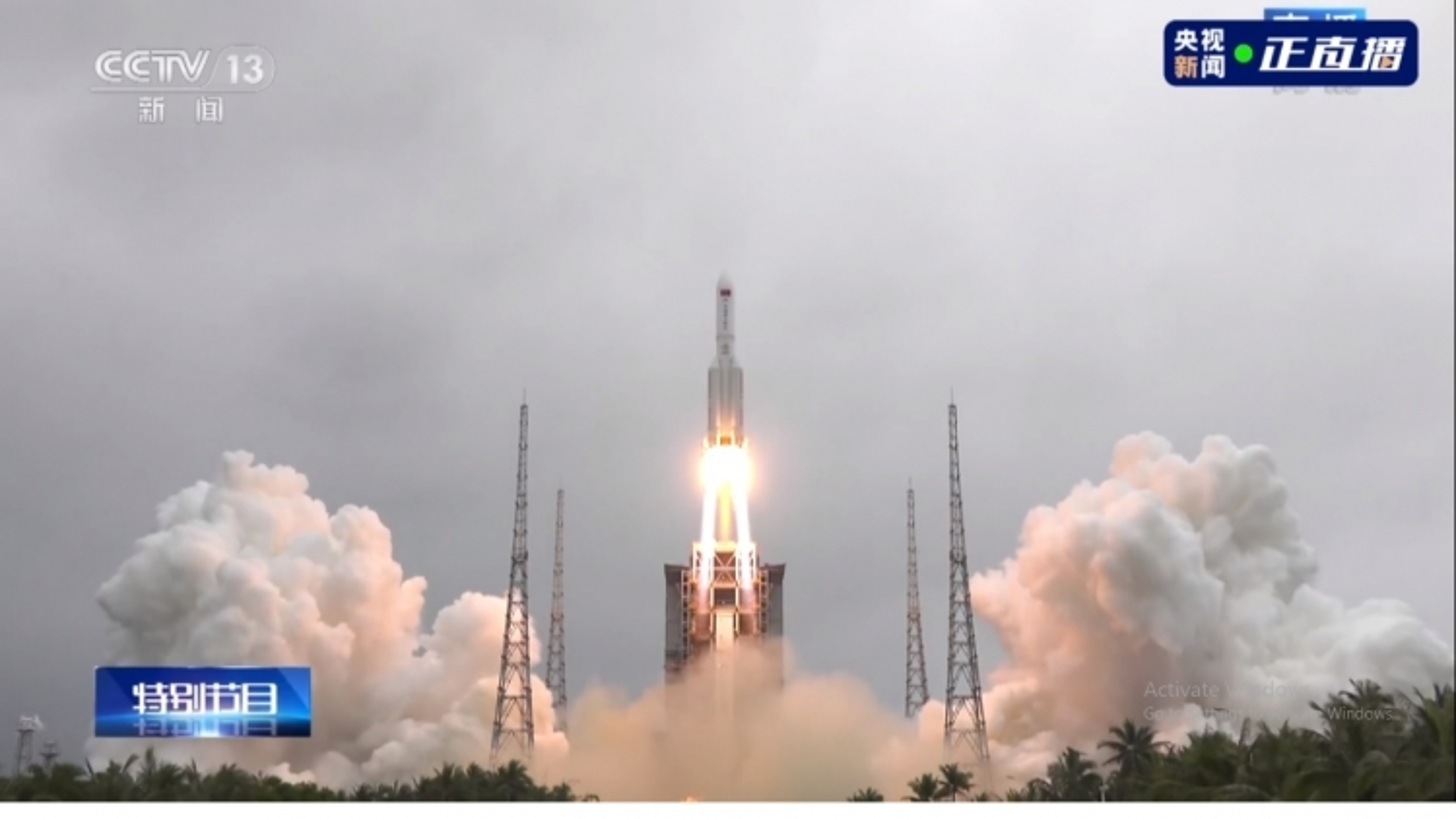 Trung Quốc phóng thành công module lõi của trạm không gian lên vũ trụ