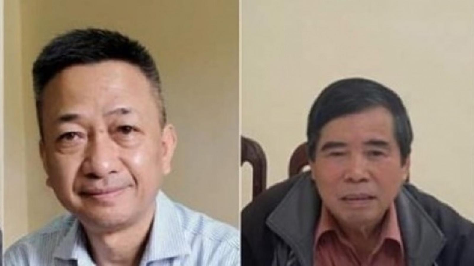 Ngày 12/4, đưa ra xét xử vụ án tại Công ty cổ phần Gang thép Thái Nguyên