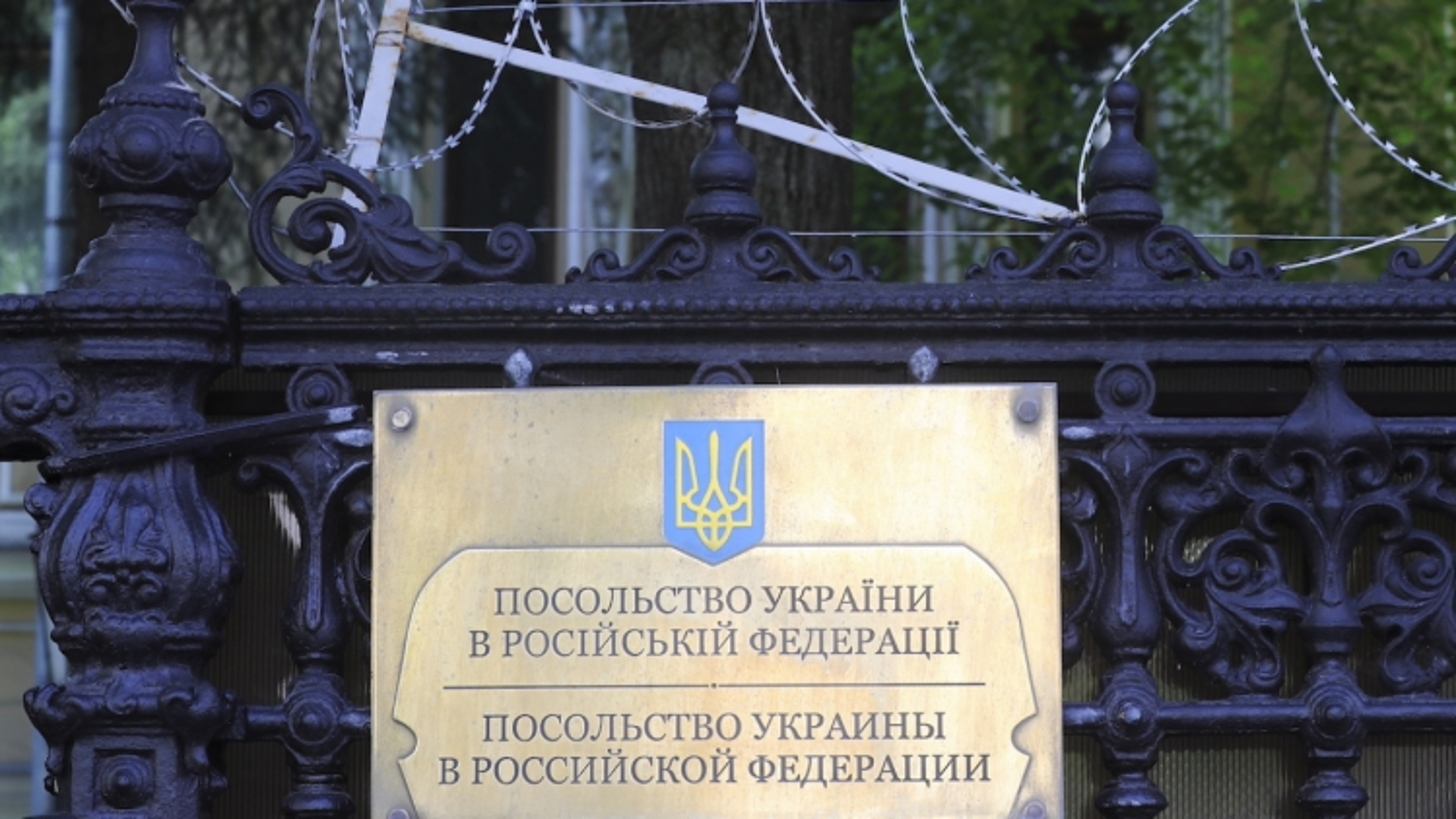 Trả đũa ngoại giao: Nga trục xuất một nhà ngoại giao Ukraine