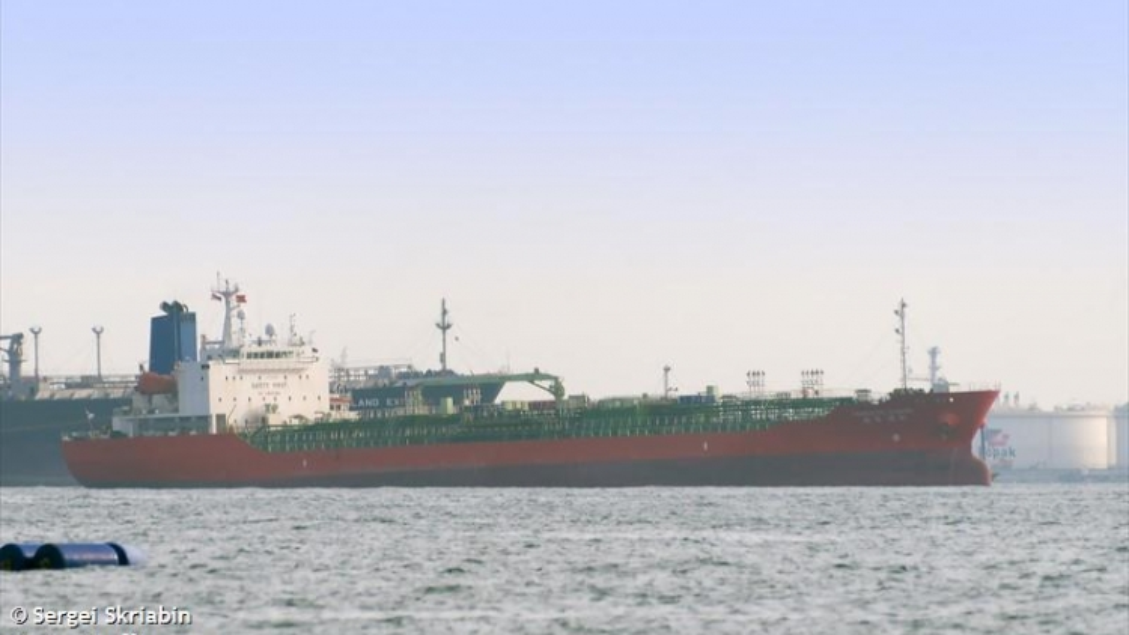 Iran thả tàu hàng và thuyền trưởng của Hàn Quốc