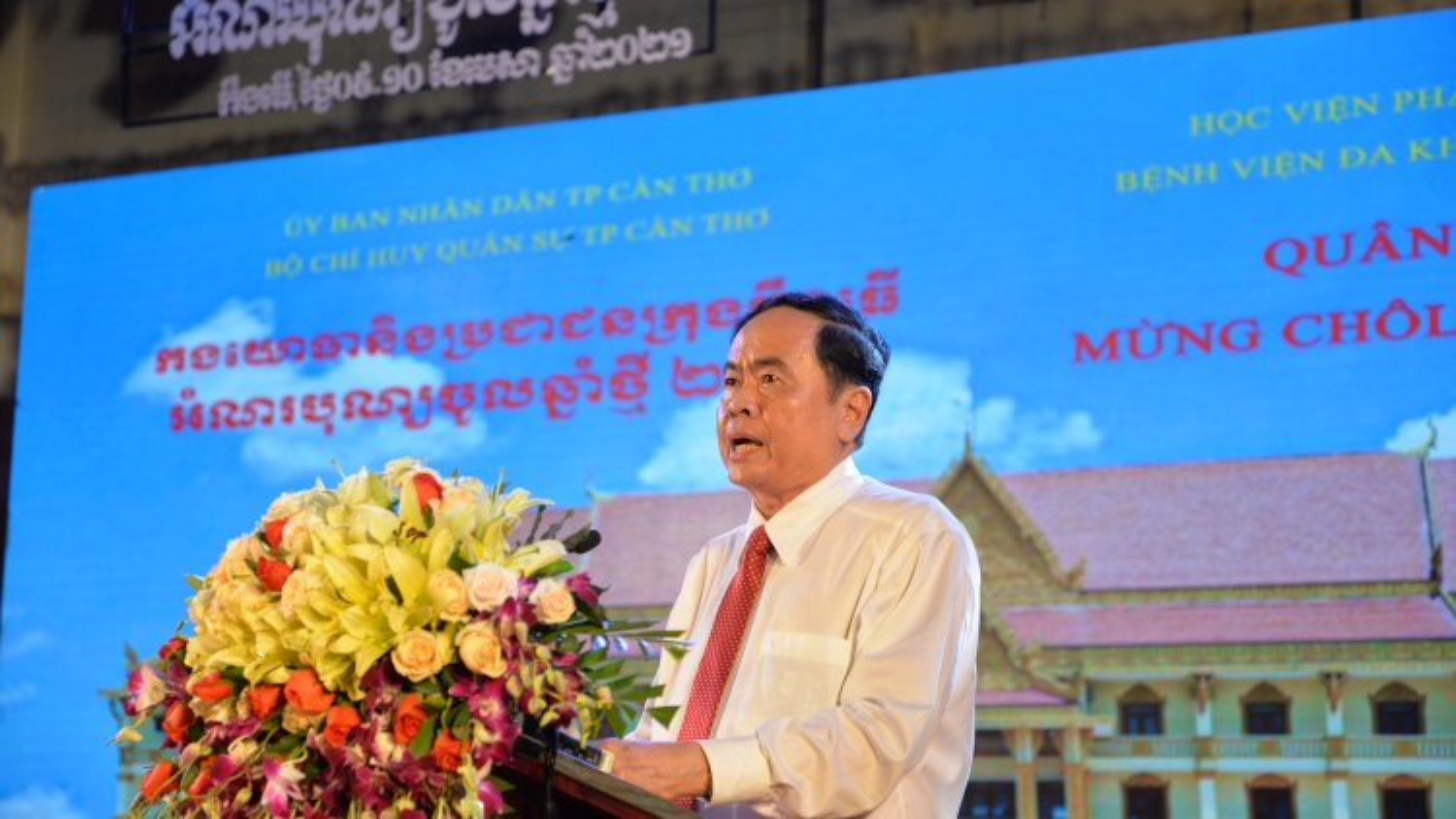 Phó Chủ tịch Quốc hội Trần Thanh Mẫn dự Tết quân-dân Cần Thơmừng Chôl Chnăm Thmây
