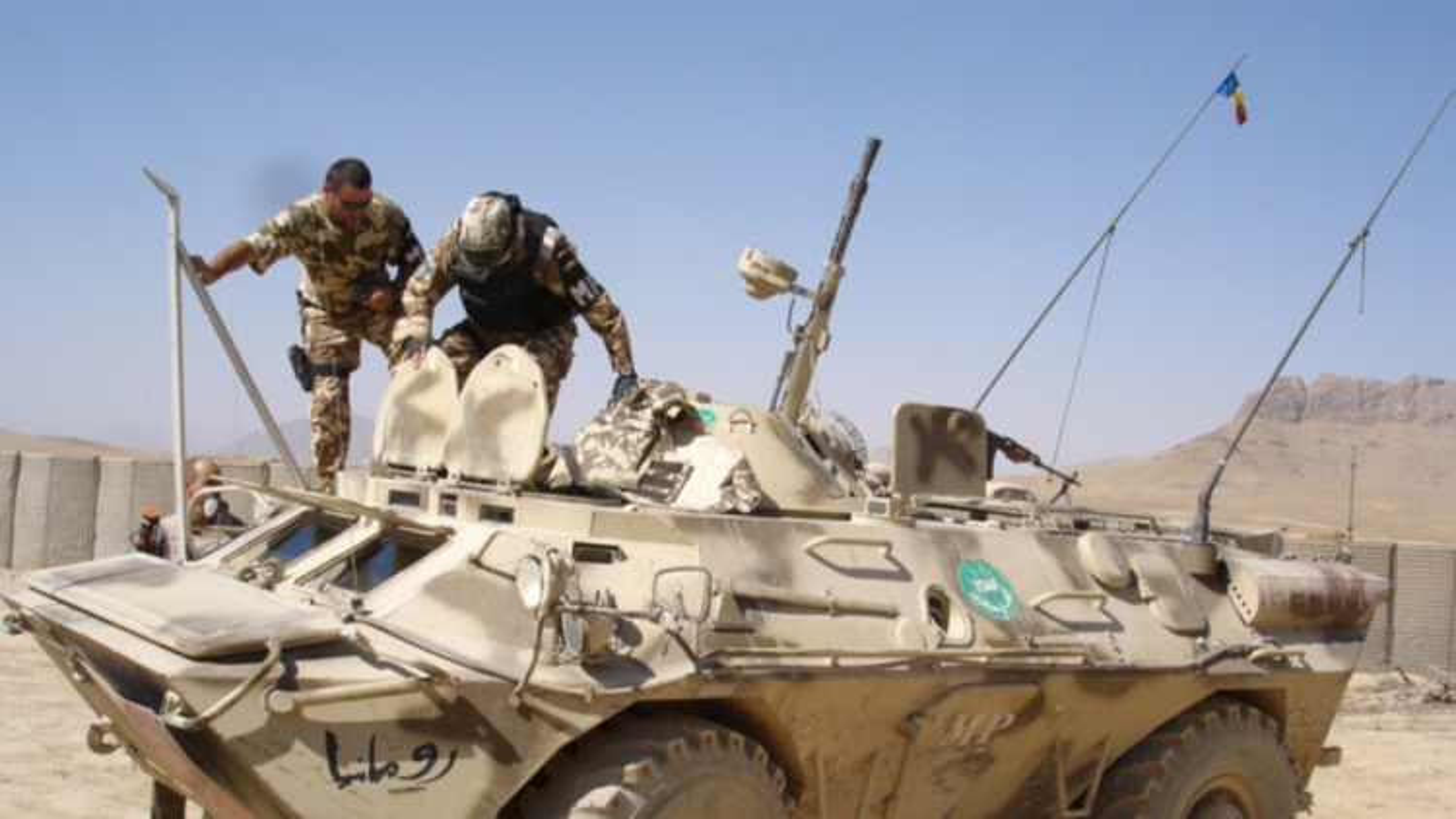 Romania tuyên bố rút binh sĩ khỏi Afghanistan