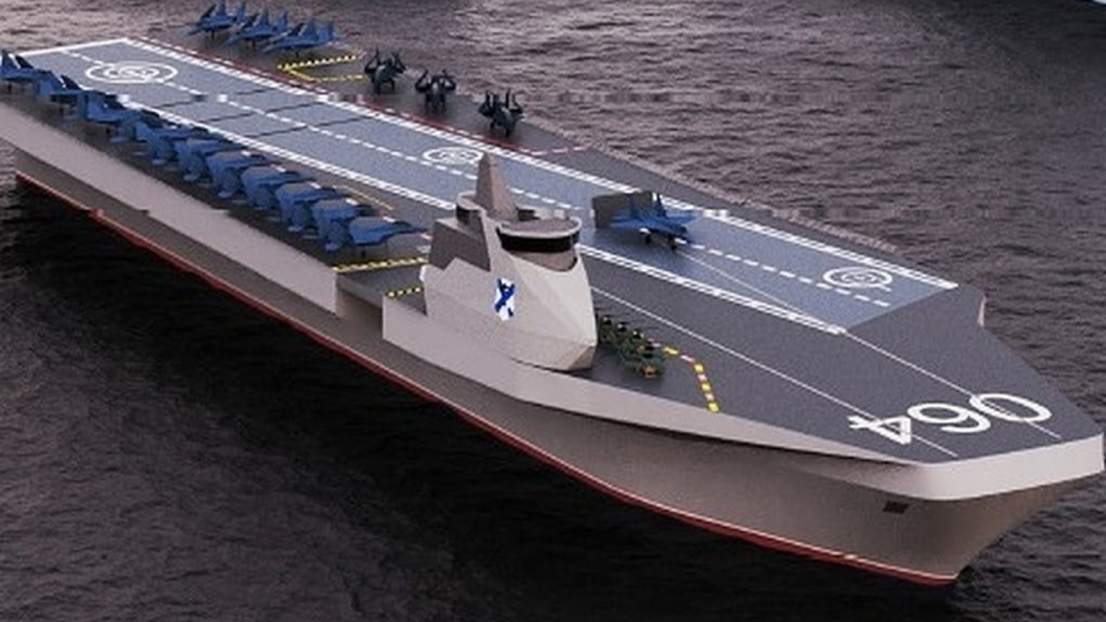 """Uy lực siêu tàu đa nhiệm """"đi trước thời đại"""" của Nga"""